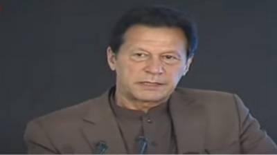پاکستان میڈیکل کمیشن آن لائن نظام سے نظام صحت میں انقلاب آئے گا۔ عمران خان