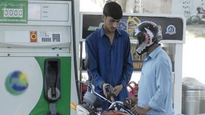 وزیراعظم عمران خان نے پیٹرولیم مصنوعات کی قیمتوں میں کمی کی منظوری دیدی