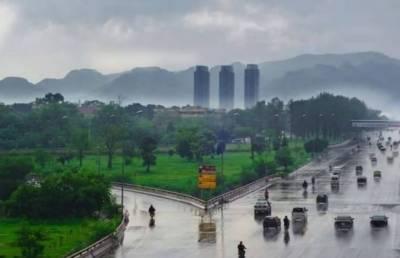 لاہور، اسلام آباد، پشاور میں کا امکان ,محکمہ موسمیات