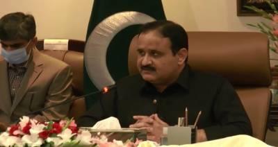 وزیراعلی پنجاب نے لاہور میں سڑکوں کے 6 منصوبوں کی منظوری دیدی