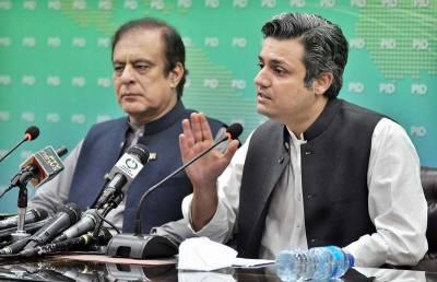 حکومت کا وفاقی کابینہ میں تبدیلیوں کا فیصلہ