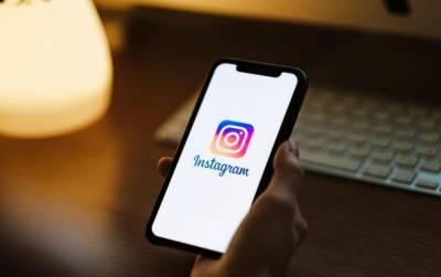 انسٹاگرام پر نیا فیچر لانے کی تیاری