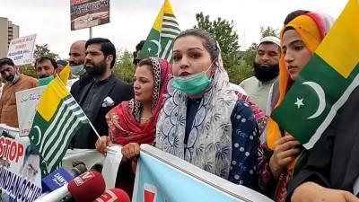 ایمنسٹی انٹرنیشنل کی رپورٹ میں واضح ہے ہندوستان کشمیر میں دہشتگردی کر رہا ہے: مشعال ملک