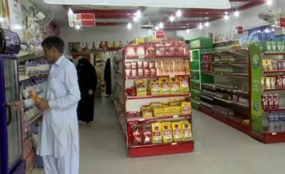 یوٹیلیٹی اسٹورز سے چینی خریدنے کیلئے دیگر اشیا کی خریداری لازمی قرار