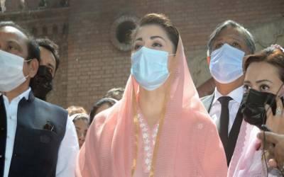 مریم نواز 24 اپریل کو تین روزہ دورے پر کراچی پہنچیں گی
