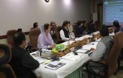 پسماندہ علاقوں میں نادار بچوں کومعیاری تعلیم فراہم کررہے ہیں: وزیراعلیٰ پنجاب