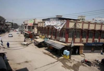 چارسدہ : جائیداد کے تنازعہ پرفائرنگ،4 افراد جاں، 3 افراد زخمی