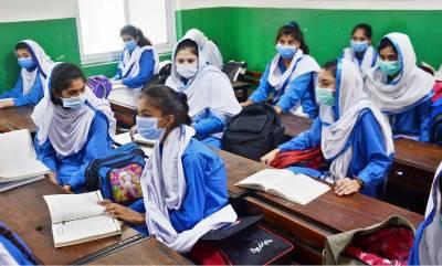 پنجاب میں نویں سے بارہویں جماعت تک تعلیمی ادارے کھول گَئے