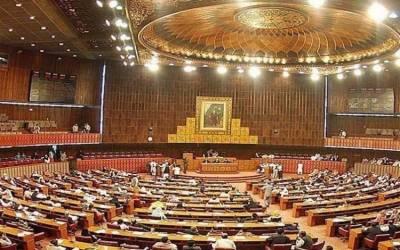 قومی اسمبلی میں گستاخانہ خاکوں کے خلاف متفقہ قرارداد لانے کا فیصلہ