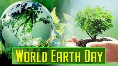 زمین کا عالمی دن 22اپریل کو منایا جائے گا