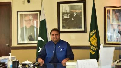 کالعدم ٹی ایل پی اور حکومتی ٹیم میں مذاکرات کا دوسرا دور ختم ہو گیا: وفاقی وزیر اطلاعات و نشریات چوہدری فواد حسین