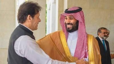 وزیراعظم عمران خان بہت جلد سعودی عرب کا دورہ کریں گے، عمران خان کا عید سے قبل یا عید کے فوری بعد دورہ متوقع ہے