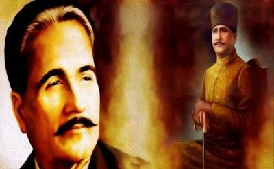 مفکر پاکستان علامہ محمد اقبال کی آج 83 ویں برسی
