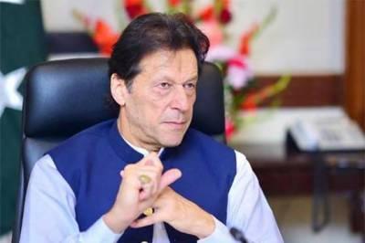 وزیراعظم عمران خان نے کوئٹہ دھماکے کا نوٹس لے لیا