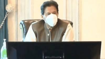 مزید ٹیکس کےبجائے ریلیف کیلئے آؤٹ آف باکس سلوشنزتجویز کیے جائیں۔وزیراعظم عمران خان