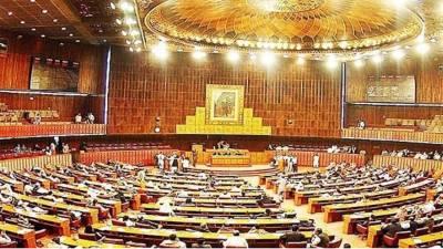 قومی اسمبلی کا اجلاس کل ہوگا، تحفظ ناموس رسالتۖ کیلئے مزید اقدامات پر اتفاق