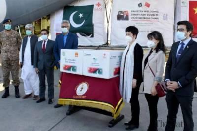 کورونا: چین سے ویکسین کی مزید 5 لاکھ خوراکیں پاکستان پہنچ گئیں