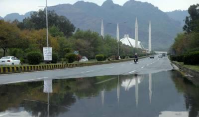 اسلام آباد سمیت مختلف شہروں میں بارش سے موسم خوشگوار