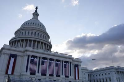 امریکی ایوانِ نمائندگان میں واشنگٹن ڈی سی کو ریاست کی حیثیت دینے کا بل منظور