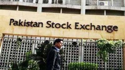 کراچی :اسٹاک مارکیٹ میں ایک روزہ تیزی کے بعد مندی کا رجحان