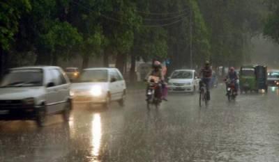 ملک بھر میں جون سے ستمبر تک زائد بارشوں کا امکان