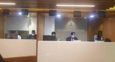 ایس ای سی پی نے صوبائی محکموں کے ساتھ ڈیجیٹل رجسٹریشن کی سہولت متعارف کروا دی