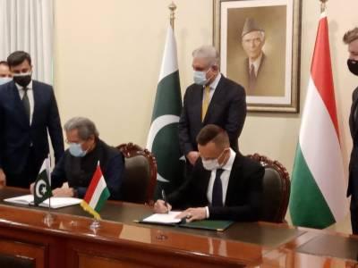 پاکستان اور ہنگری کے مابین شعبہ تعلیم میں معاونت کے حوالے سے مفاہمتی یادداشت پر دستخط