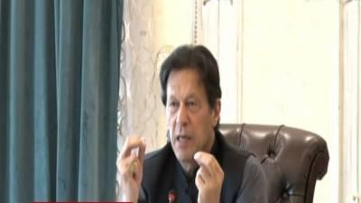ہم اپنے نبی ﷺ کی توہین برداشت نہیں کر سکتے: وزیر اعظم عمران خان