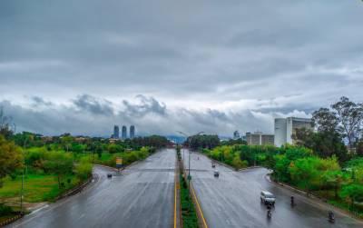 اسلام آباد، لاہور اور پنجاب کے مختلف شہروں میں بارش کی پیشگوئی:محکمہ موسمیات