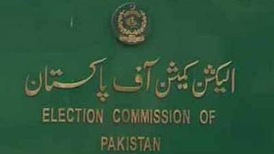 قومی اسمبلی کے حلقہ 249 میں دوبارہ ووٹوں کی گنتی 6 مئی کو ہو گی۔الیکشن کمیشن کا فیصلہ