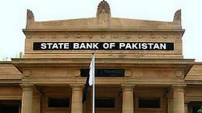 ملک کے تمام بینک ہفتہ 8 مئی کو کھلے رہیں گے۔ اسٹیٹ بینک