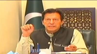 سمندر پار پاکستانی قیمتی اثاثہ ہیں، کسی بھی صورت تنگ نہ کیا جائے۔ وزیراعظم کی سفیروں کو ہدایت