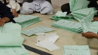 پی پی 84 ضمنی الیکشن: پولنگ کا وقت ختم ,ن لیگ کے امیدوارمعظم شیر کلو کو برتری، پی ٹی آئی کےعلی حسین خان دوسرےنمبرپر