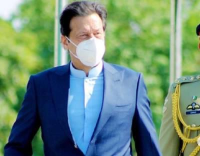 وزیراعظم عمران خان لاہور پہنچ گئے