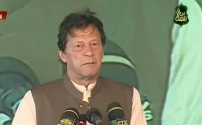 ہمارے انصاف کا نظام طاقتور کو نہیں پکڑ سکتا،وزیر اعظم