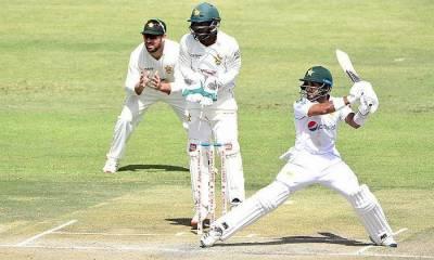 پاکستان اور زمبابوے کے درمیان آخری ٹیسٹ آج سے شروع ہوگا
