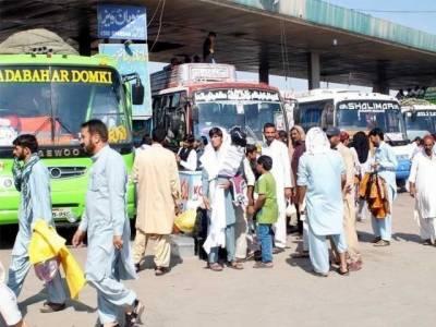 پنجاب میں( ہفتہ) اور ( اتوار کو) پبلک ٹرانسپورٹ چلنے کی اجازت