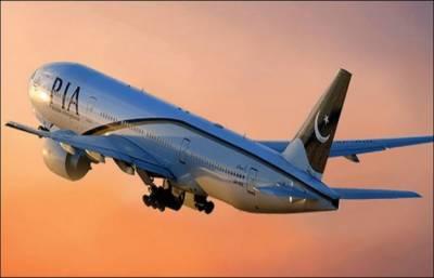 پی آئی اے کی بحرین کیلئے پروازیں بحال