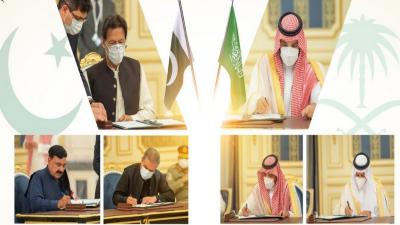 پاکستان اور سعودی عرب کے درمیان مختلف معاہدوں پر دستخط