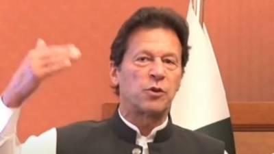 سعودی عرب ہمیشہ مشکل وقت میں پاکستان کے ساتھ کھڑا ہوتاہے: وزیر اعظم عمران خان