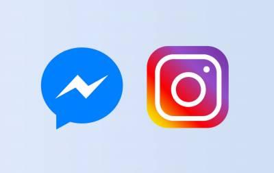 میسنجر اور انسٹاگرام میں دلچسپ نئے فیچرز