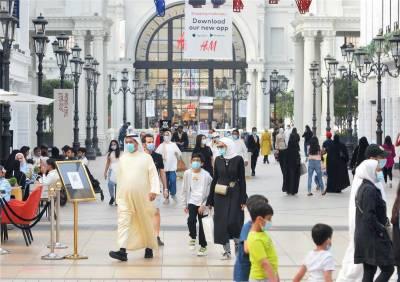 کویت ، عیدالفطر سے جزوی کرفیو اٹھانے کا فیصلہ