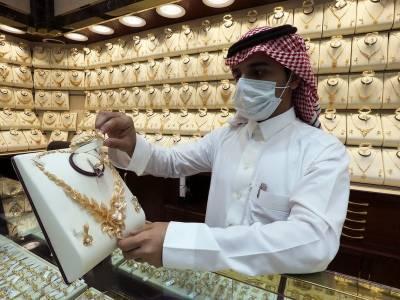 سعودی عرب میں سونے کے نرخوں میں اضافہ