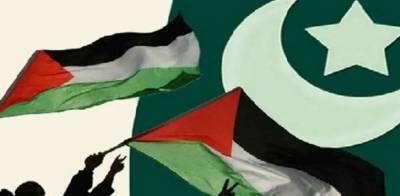 پاکستان میں جمعہ کو یومِ فلسطین منایا گیا