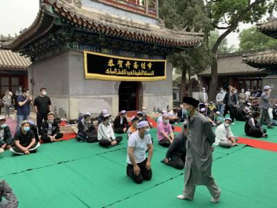چین بھر میں مسلمانوں نے عید الفطر مذہبی جوش وخروش سے منائی