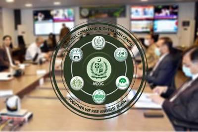 این سی او سی کا اجلاس ، 17 مئی سے مارکیٹیں اور دکانیں رات 8 بجے تک کھولنے کی اجازت