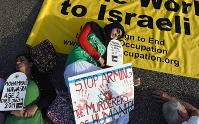 امریکا، لندن،برلن ترکی سمیت دنیا بھر میں اسرائیل کے خلاف مظاہرے