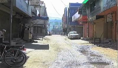 بلوچستان حکومت کا لاک ڈاؤن میں نرمی کا فیصلہ