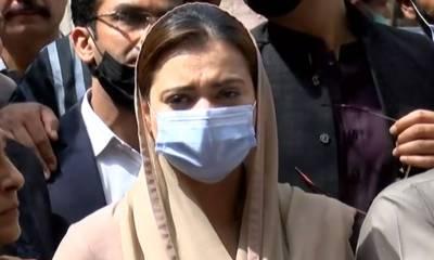 وزیر اعظم اور وزیر اعلیٰ پنجاب کو گرفتار کیا جائے:مریم اورنگزیب