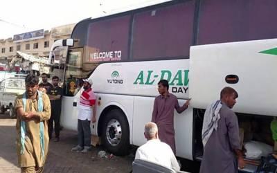 کراچی : انٹر سٹی بس سروس بحال